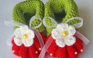 Мастер-класс вязания спицами Пинетки-ягодки с подробным описанием и видео уроками