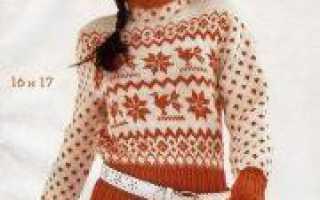 Вязание к Новому году красивого пуловера с норвежским узором