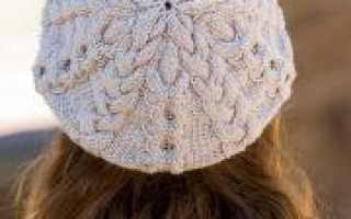 Берет спицами с описанием с косами и примерами схем