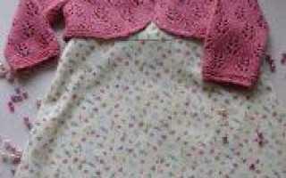 Болеро для девочки спицами в обучающем уроке (схема)
