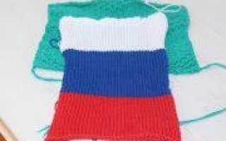 День России: вяжем свитер в цветах государственного флага