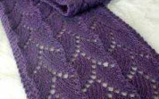 Ажурный шарф спицами: примеры вязания