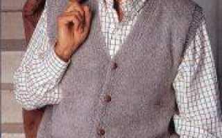 Мужской жилет спицами схемы и описание процесса вязания